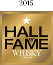 Whisky Hall of Fame 2015